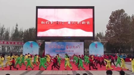 2019年广场舞大赛开场舞蹈(2019.11.22)