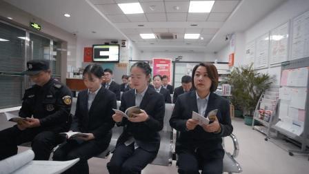 中国邮政储蓄银行碧湖支行