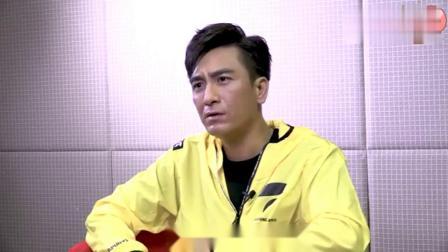 香港生活:马国明:香港的男人都算是很辛苦的,我的投资就是最老土的买房