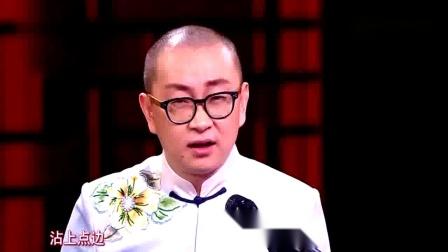 青曲社苗阜王声相声《鸡年说鸡》2017安徽春晚