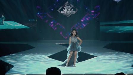 SKMD中国少儿模特大赛赛事精彩回顾-陈佳雯 蒋思静 刘锦熙