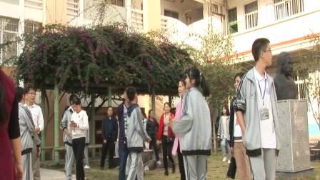 隆安中学初182班2019年11月23日家长会视频-1