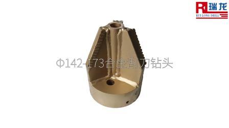 Φ142-173合金刮刀钻头@临清市瑞龙钻具有限公司