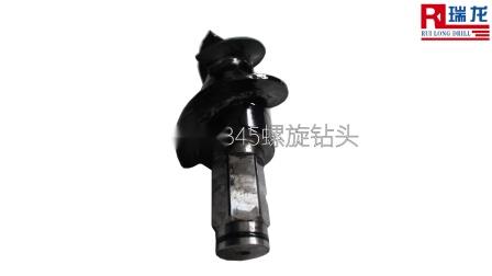 Φ126-WB45螺旋钻头@临清市瑞龙钻具有限公司