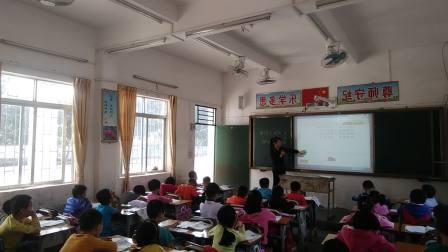 2019 2020学年第一学期一年级语文《升国旗》松柏镇中心小学新朗分校严咏梅