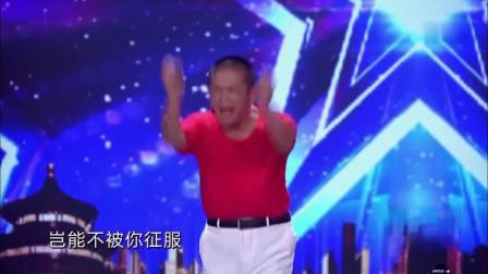 """中国达人秀6之沈腾杨幂被东北小伙笑趴 金星""""拒看""""网红大叔跳舞"""