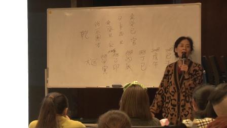 清娟命理创始人杨清娟助力弟子平玉栋《经义风水》