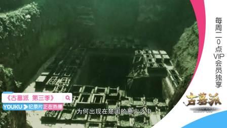 越王的宝剑为何出现在楚国墓穴中?越国的王陵究竟隐藏在何处?