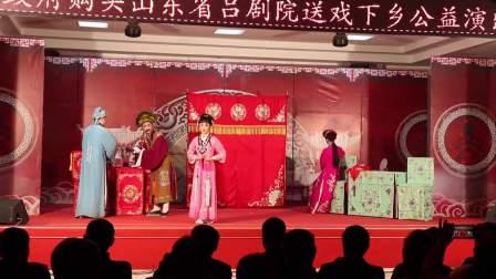 山东省吕剧院送戏下乡演出《姊妹易嫁》