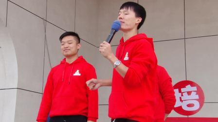 2019年培蕾幼儿园篮球嘉年华亲子运动会