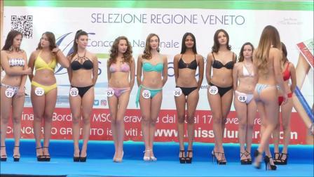 Miss Blumare finale regionale 2018