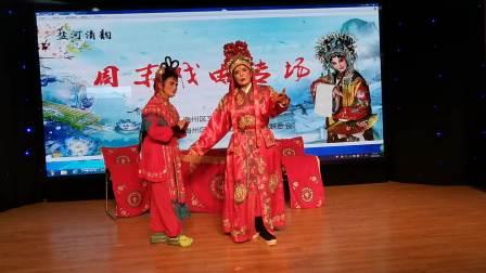 连云港市海州区南城淮海剧团大型古装淮海戏巜十把穿金扇》