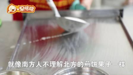 食为先:肠粉技术好不好学?珠海哪里能学做肠粉?怎么学?
