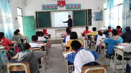 2019-2020学年第一学期三年级数学《分数加减的复习课》新光分校闲章进