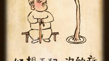 《当你老了》催人泪下【江改银报道】