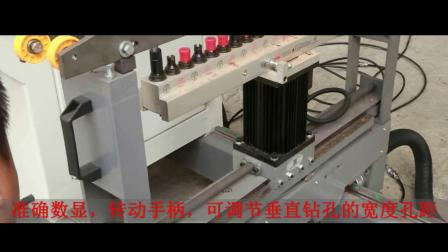 三排钻木工机械板式家具打孔机全自动三排钻衣柜门钻孔设备