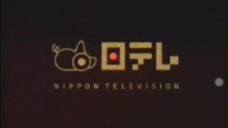[放送文化]日本电视台(AX NTV)开台、闭台片、id(2003-2007)
