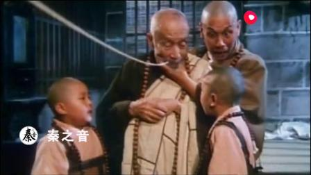 陕西话配音4个徒弟给师傅拔牙,牙没拔掉把门窗弄烂了,笑喷