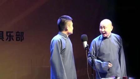 青曲社相声苗阜、王声长沙笑工场《礼仪漫谈》20160718