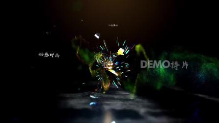 ae片头 PR模板 1310 炫酷抽象舞者粒子光人舞动街舞舞蹈培训机构学校宣传片视频片头AE模板 年会视频 颁奖视频