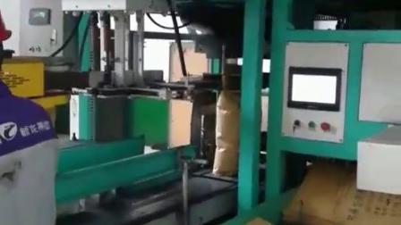 全自动纸袋自动上袋机包装机工作视频 牛皮纸袋自动套袋机包装秤
