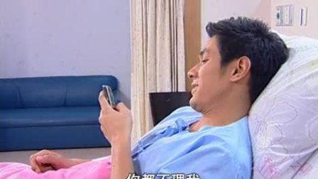 千金女佣:总裁看着女佣给自己的短信,幻想着未来,笑了起来