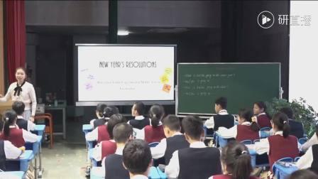 """初中英语《New Year's resolutions》(2019年浙江省初中英语新课程""""关键问题解决""""专题研训活动)"""