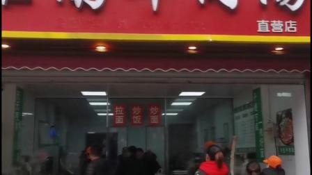 九龙天香淮南牛肉汤 牛肉汤配方 牛肉汤怎么做 培训加盟费