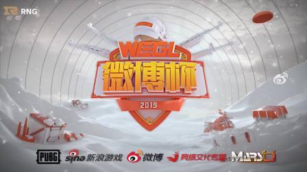 Xleft小叮当直播录像2019-12-02 16时25分--18时16分 【WEGL微博杯S3】RNG第一视角
