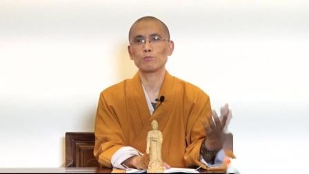 概说佛法之判教17-智随法师