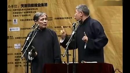 经典相声马志明《打板要饭》