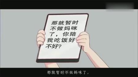 贺少的闪婚暖妻:小宝给秦以悦下药,把她当成礼物送给老爹贺乔宴