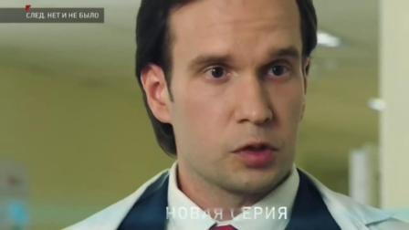 TRACK.NO, AND IT WASN'T. Alexey Molyanov