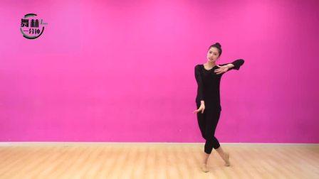简单的中国舞身韵动作,和蒋老师一起来学吧😋 part2