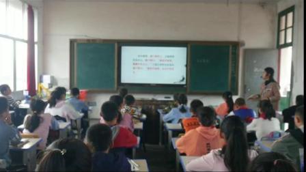 伯牙鼓琴_杨老师三等奖_小学语文人教部编版六年级上学期_F8962