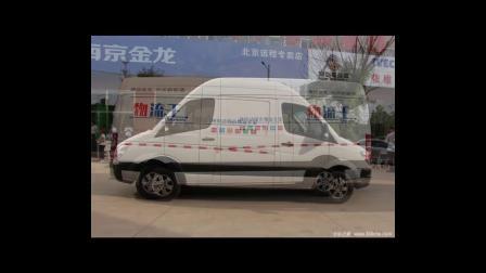 深圳新能源车深圳宇轩车业-深圳电动货车电动面包车综合服务商 (18)