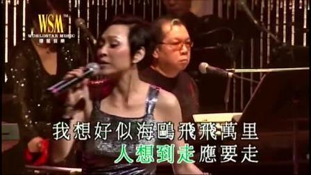 向音樂大師黎小田致敬