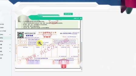 商业会计学习做帐资料_商业会计法_商业会计培训