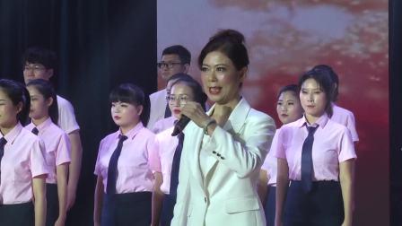 2019年龙岩市教师节晚会