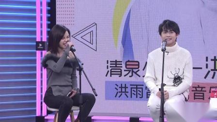 刘至佳 献唱金曲 - 说爱你(我歌我秀)
