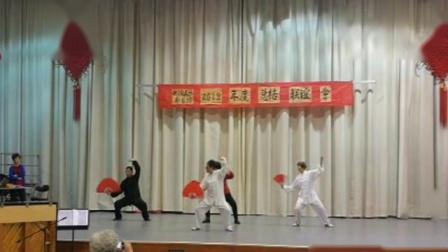 11功夫扇- VID_20191207_105914._0
