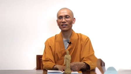 概说佛法之判教24-智随法师