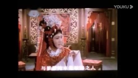 豫剧电影=芙蓉女