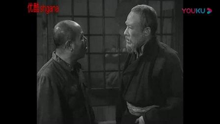 电影《探亲记》(1958)_高清
