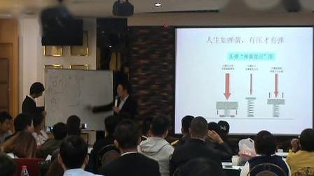 《阳光心态与职业素养提升训练》刘有林老师