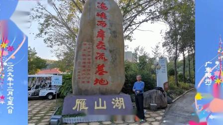 叶帅纪念馆、雁山湖、千佛塔、客家博物馆等2日游