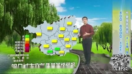 广西天气预报2019年7月27日