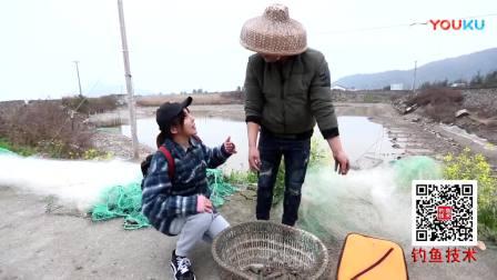 江湖行2019