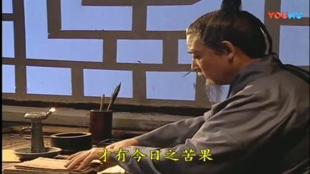 【俞净意公遇灶神记】全集(1-8) 因果教育超清佛教_高清