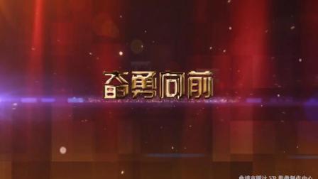 曲靖市不动产登记中心2019年度户外拓展集锦